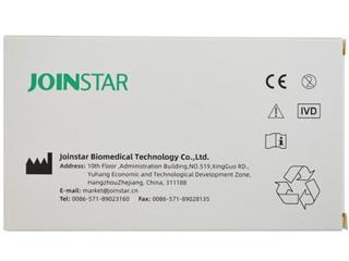 Joinstar Corona speeksel sneltest, doos van 25 stuks
